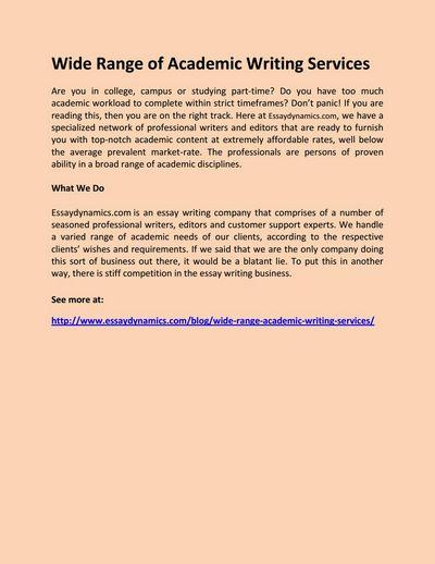 E Writing Service